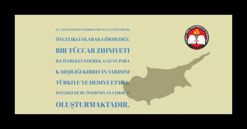 Sn. Anastasiades, Kıbrıslı Türklerin haklarını Türkiye'ye teslim edemez!